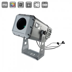 BIG LOGO PROJECTOR IP65 300W